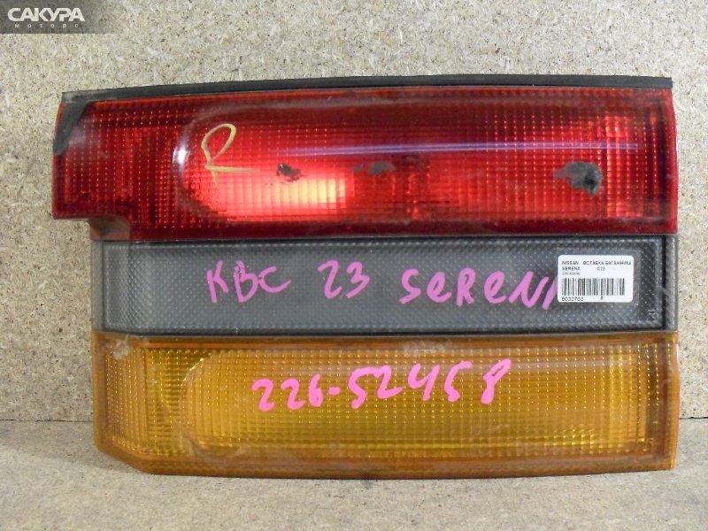 Фонарь вставка багажника Nissan Serena KBC23  Красноярск Сакура Моторс