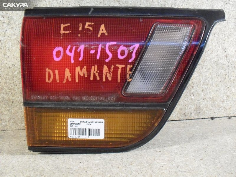 Фонарь вставка багажника Mitsubishi Diamante F15A  Красноярск Сакура Моторс