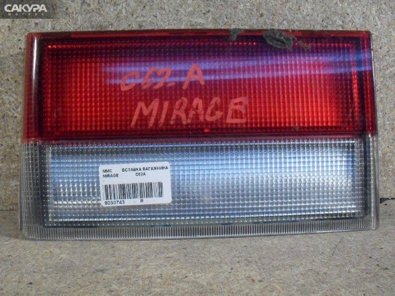 Фонарь вставка багажника Mitsubishi Mirage C62A  Красноярск Сакура Моторс