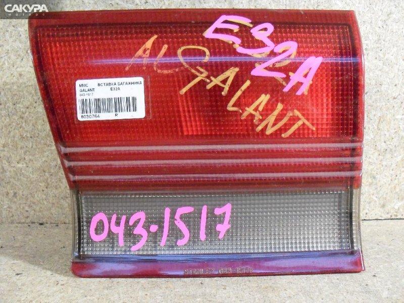 Фонарь вставка багажника Mitsubishi Galant E32A  Красноярск Сакура Моторс