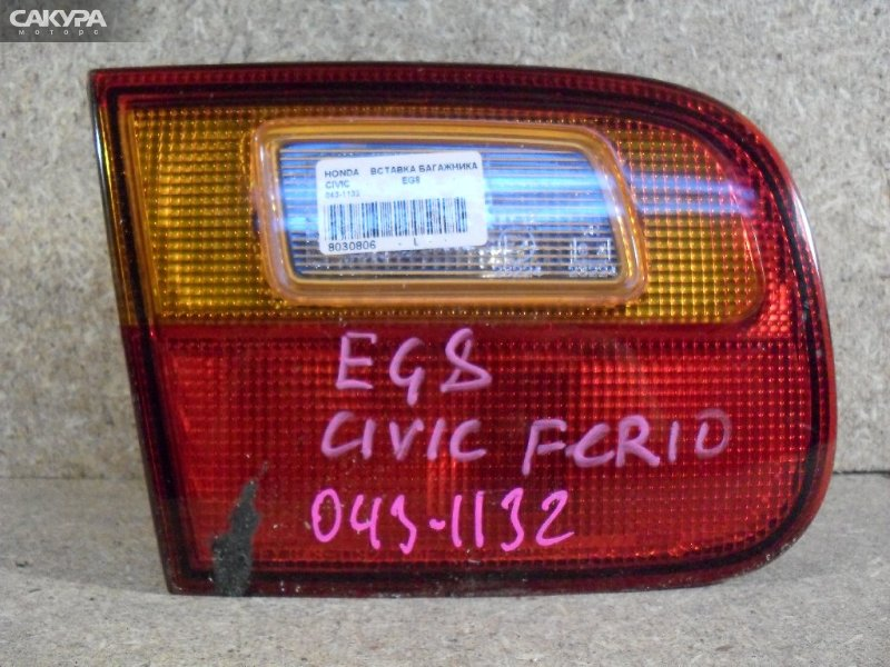 Фонарь вставка багажника Honda Civic Ferio EG8  Красноярск Сакура Моторс