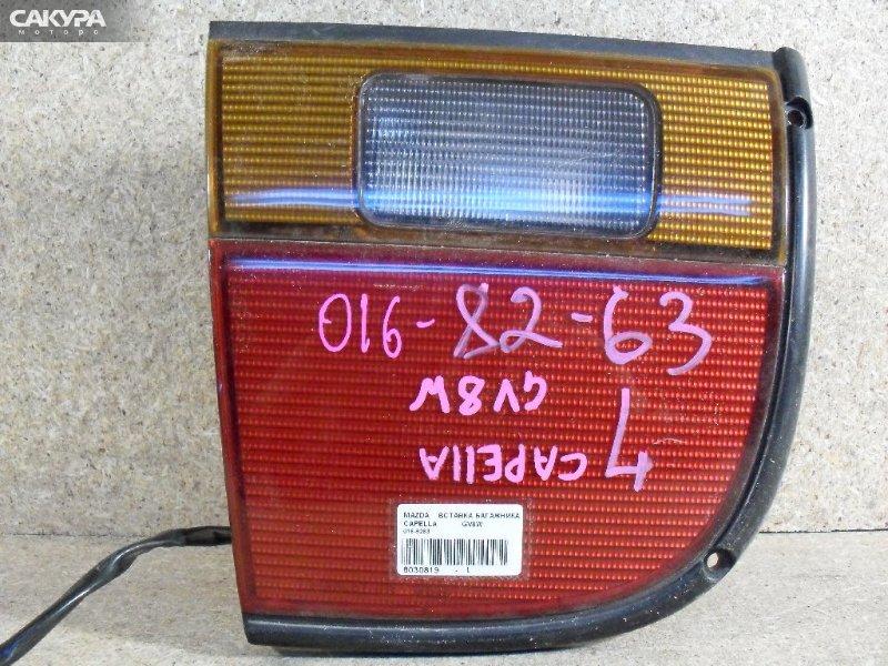 Фонарь вставка багажника Mazda Capella GV8W  Красноярск Сакура Моторс