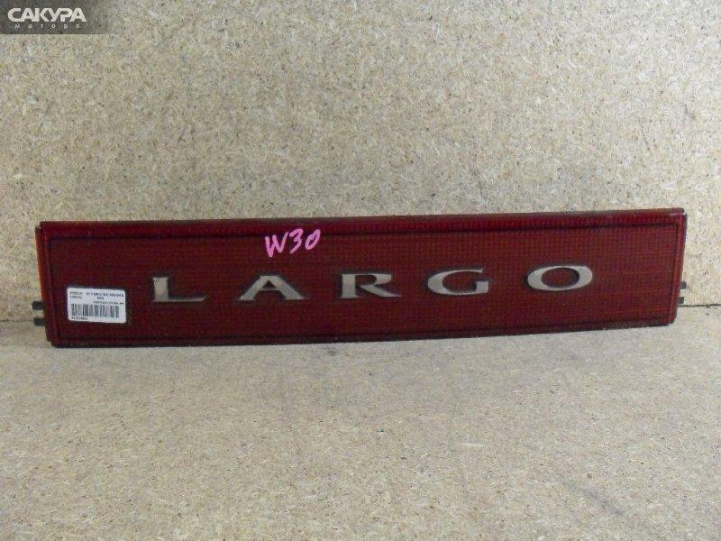 Фонарь вставка багажника Nissan Largo W30  Красноярск Сакура Моторс