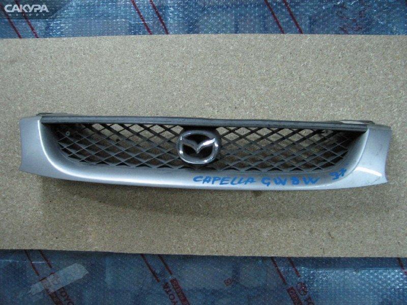 Решетка радиатора Mazda Capella GW8W  Красноярск Сакура Моторс