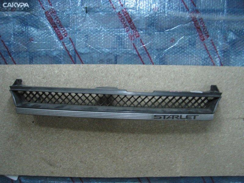 Решетка радиатора Toyota Starlet EP71  Красноярск Сакура Моторс