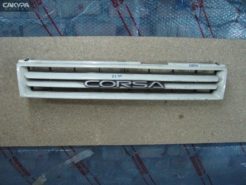 Решетка радиатора Toyota Corsa EL30  Красноярск Сакура Моторс
