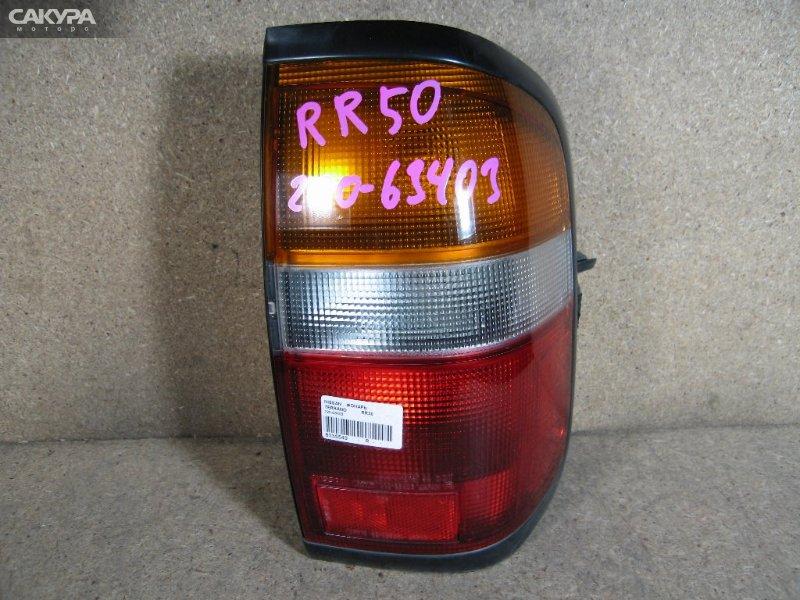 Фонарь стоп-сигнала Nissan Terrano RR50  Красноярск Сакура Моторс