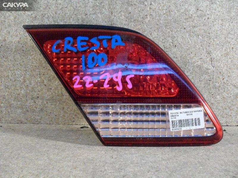 Фонарь вставка багажника Toyota Cresta GX100  Красноярск Сакура Моторс