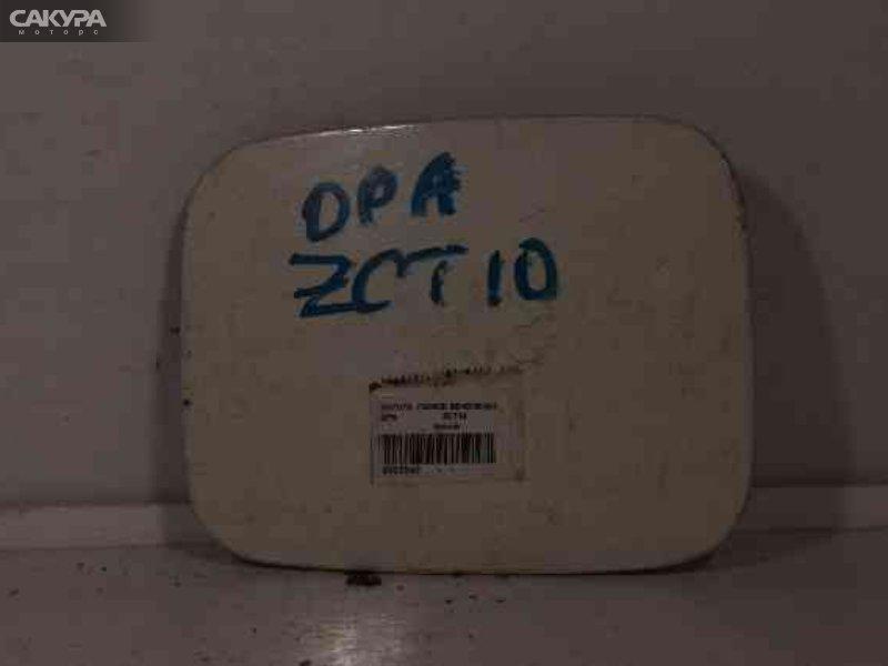 Лючок топливного бака Toyota OPA ZCT10  Красноярск Сакура Моторс