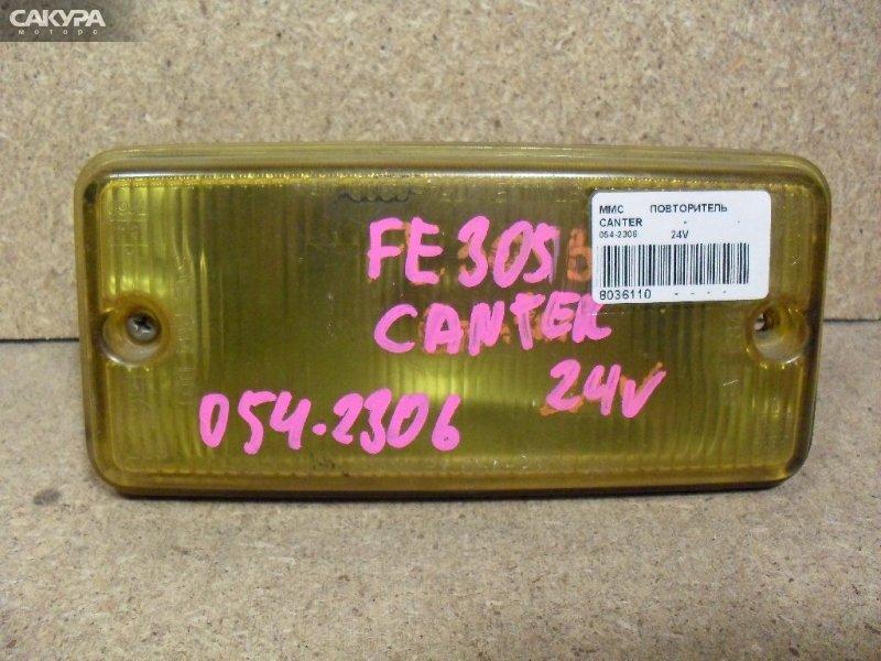 Повторитель Mitsubishi Canter FE305B  Красноярск Сакура Моторс