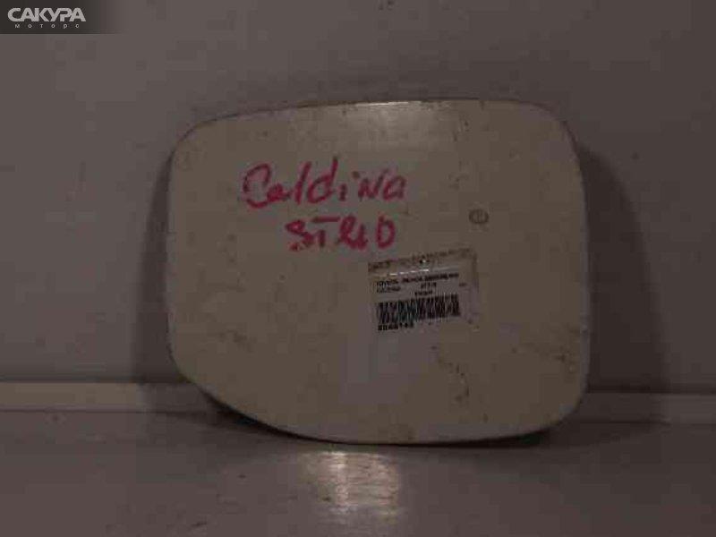 Лючок топливного бака Toyota Caldina ST210G  Красноярск Сакура Моторс