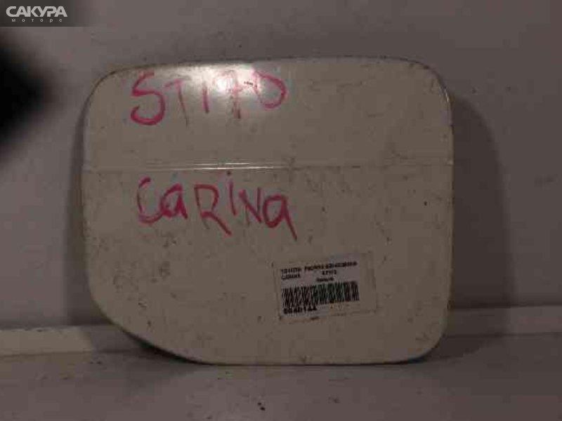 Лючок топливного бака Toyota Carina ST170  Красноярск Сакура Моторс