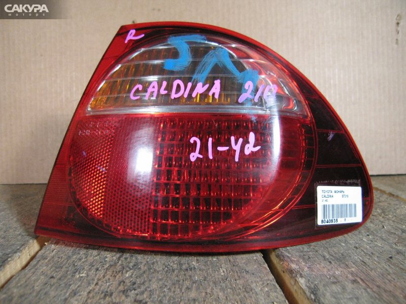 Фонарь Toyota Caldina ST210G  Красноярск Сакура Моторс