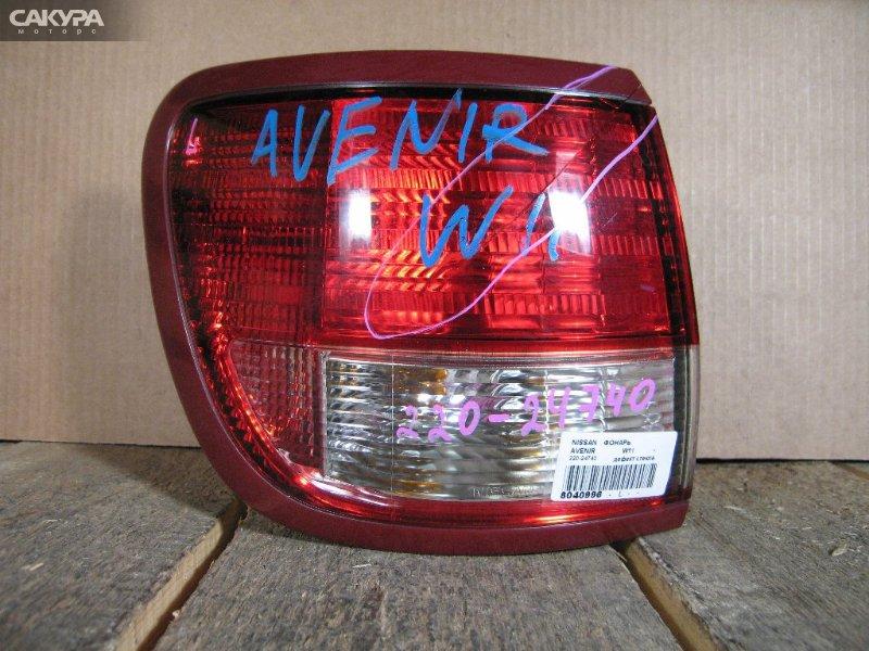 Фонарь стоп-сигнала Nissan Avenir W11  Красноярск Сакура Моторс