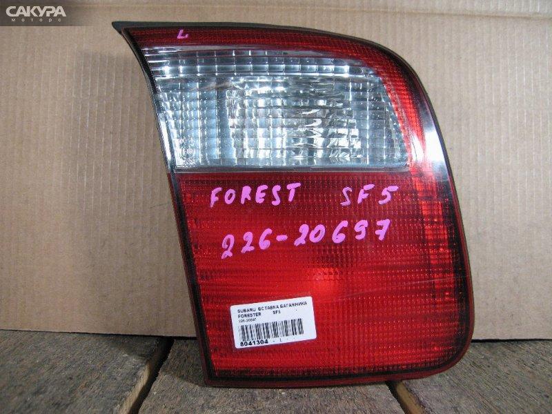 Фонарь вставка багажника Subaru Forester SF5  Красноярск Сакура Моторс