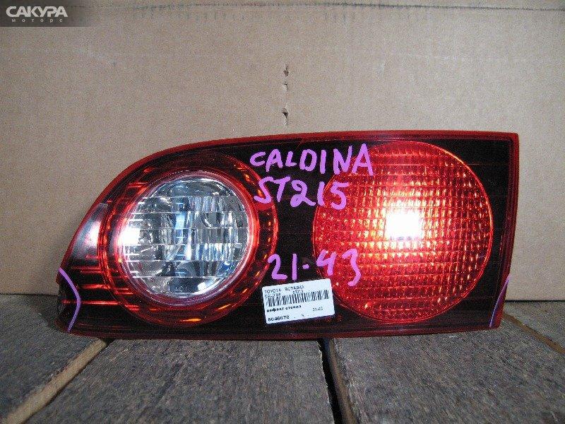 Фонарь вставка багажника Toyota Caldina ST210G  Красноярск Сакура Моторс