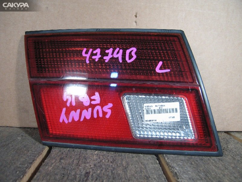 Фонарь вставка багажника Nissan Sunny B14  Красноярск Сакура Моторс