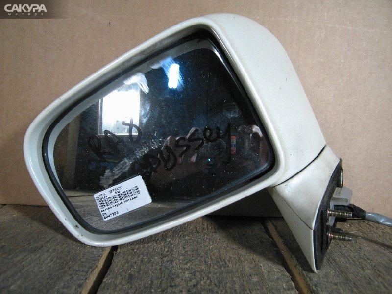 Зеркало боковое Honda Odyssey RA8  Красноярск Сакура Моторс
