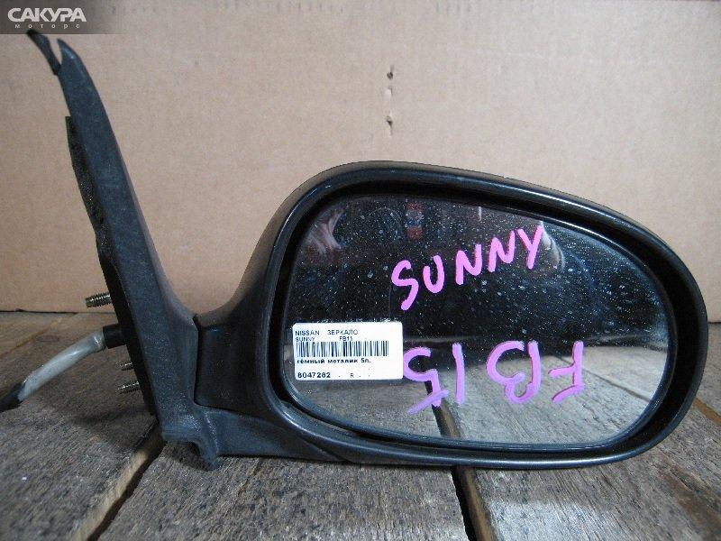 Зеркало боковое Nissan Sunny FB15  Красноярск Сакура Моторс