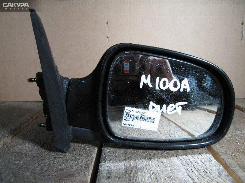 Зеркало боковое Toyota Duet M100A  Красноярск Сакура Моторс