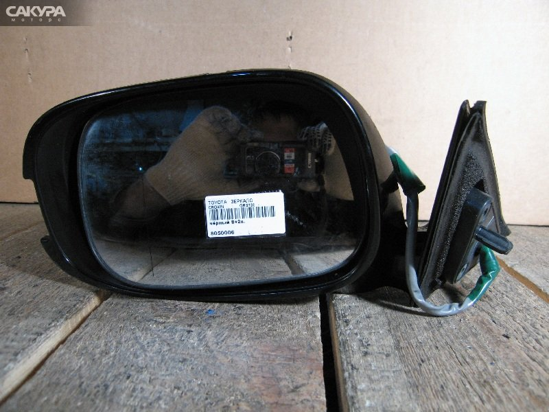 Зеркало боковое Toyota Crown GRS180  Красноярск Сакура Моторс