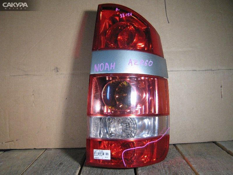 Фонарь Toyota Noah AZR60G  Красноярск Сакура Моторс