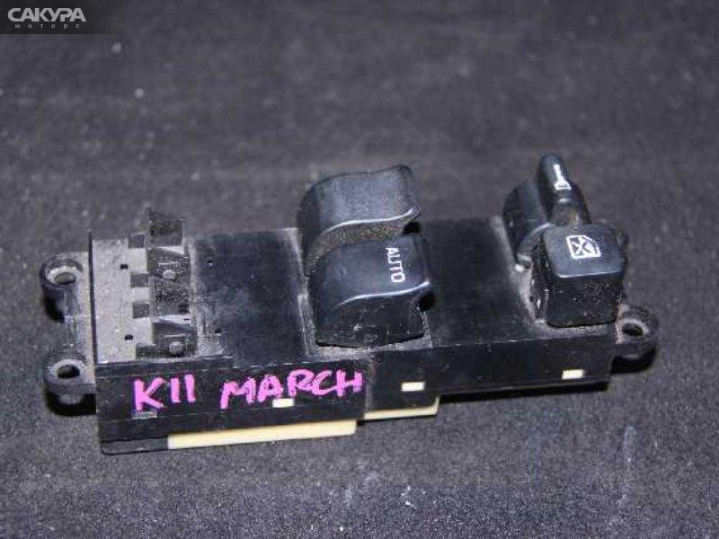 Кнопки в салон Nissan March K11  Красноярск Сакура Моторс