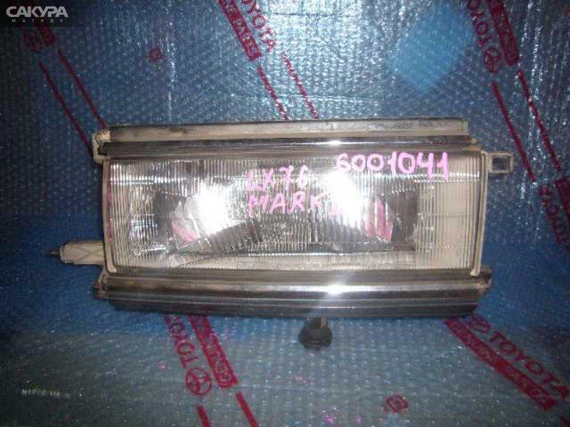 Фара Toyota Mark II LX76V  Красноярск Сакура Моторс