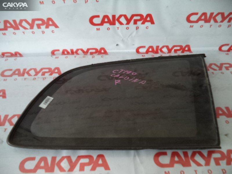 Стекло боковое Toyota Caldina ST190G  Красноярск Сакура Моторс