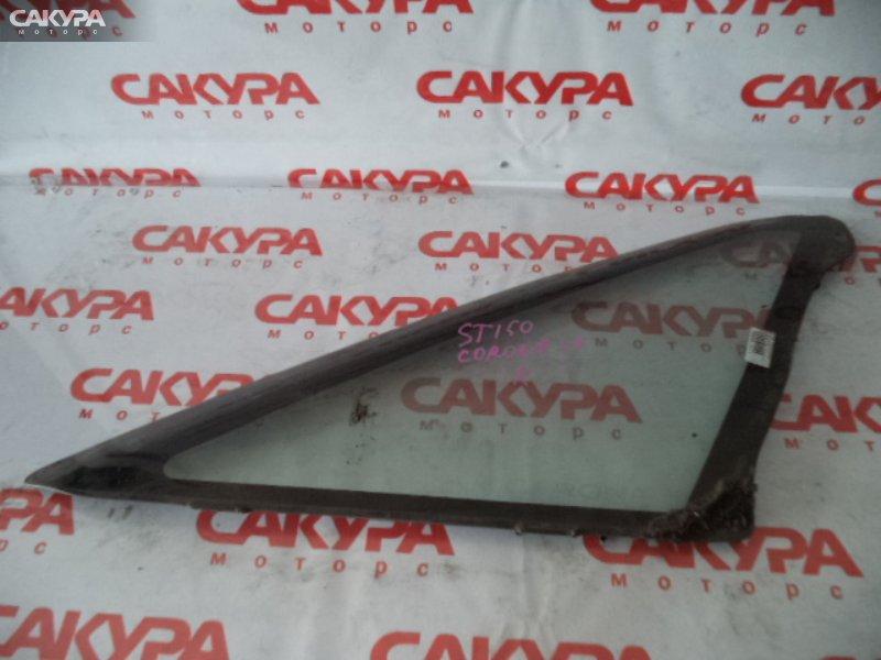 Стекло боковое Toyota Corona ST150  Красноярск Сакура Моторс