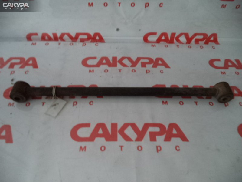 Тяга задняя Toyota  AE100  Красноярск Сакура Моторс