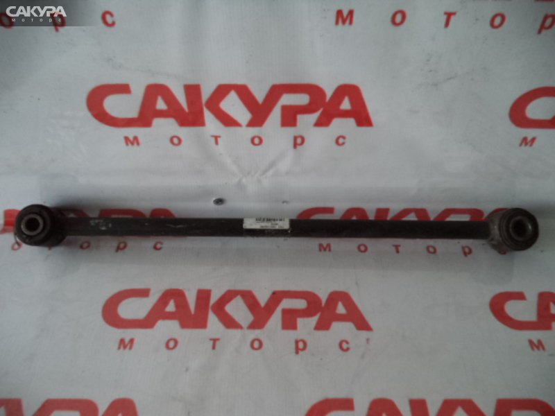 Тяга задняя Toyota  AT170  Красноярск Сакура Моторс