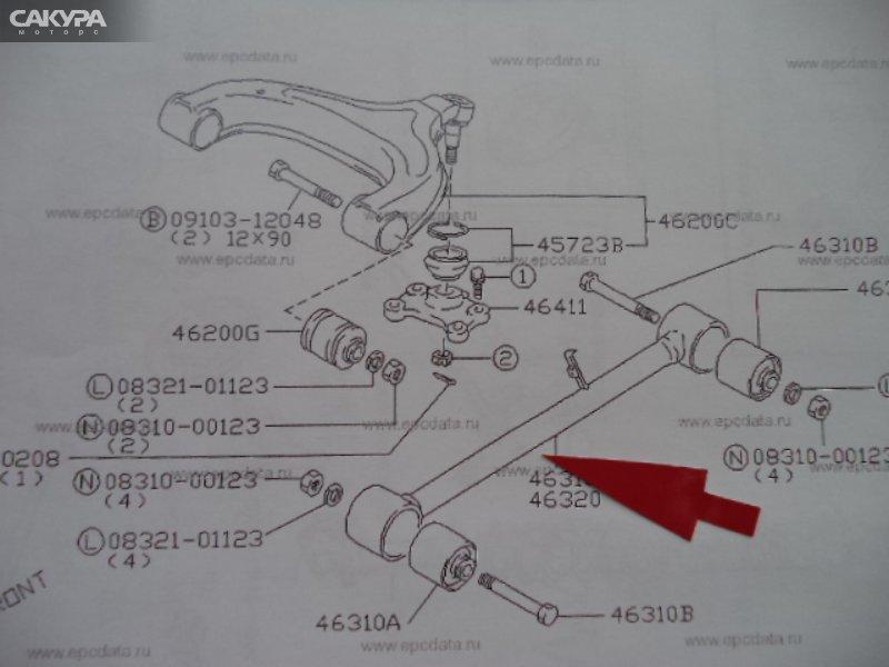Тяга задняя Suzuki Escudo TA01W G16A Красноярск Сакура Моторс