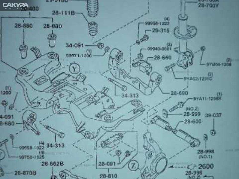 Тяга задняя Mazda Capella GW5R  Красноярск Сакура Моторс