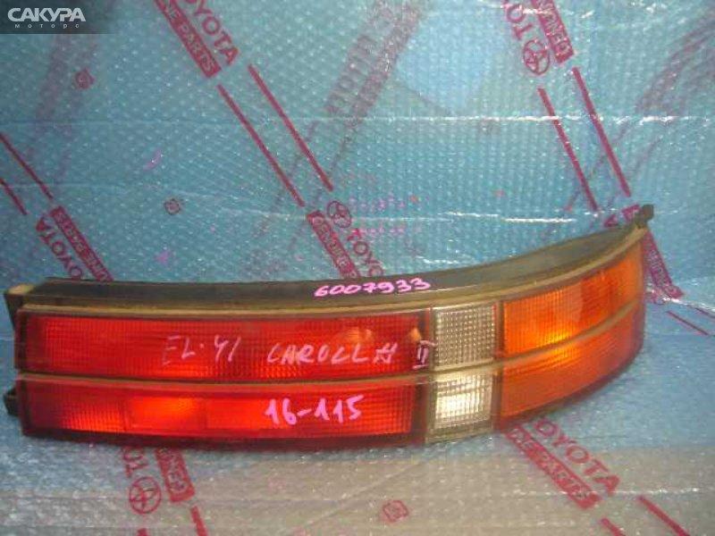 Фонарь стоп-сигнала Toyota Corsa EL41  Красноярск Сакура Моторс