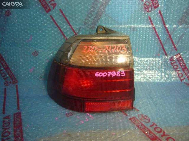 Фонарь Nissan Avenir W10  Красноярск Сакура Моторс