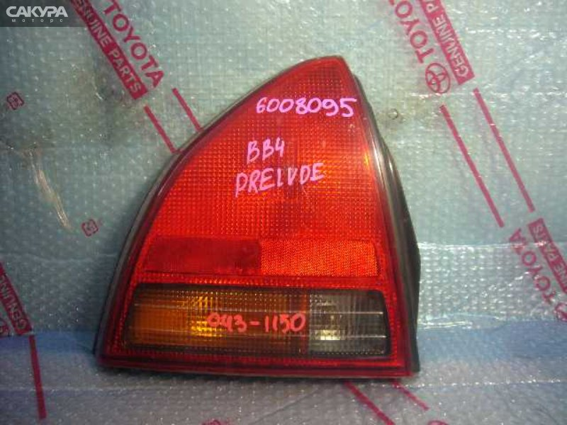 Фонарь стоп-сигнала Honda Prelude BB4  Красноярск Сакура Моторс
