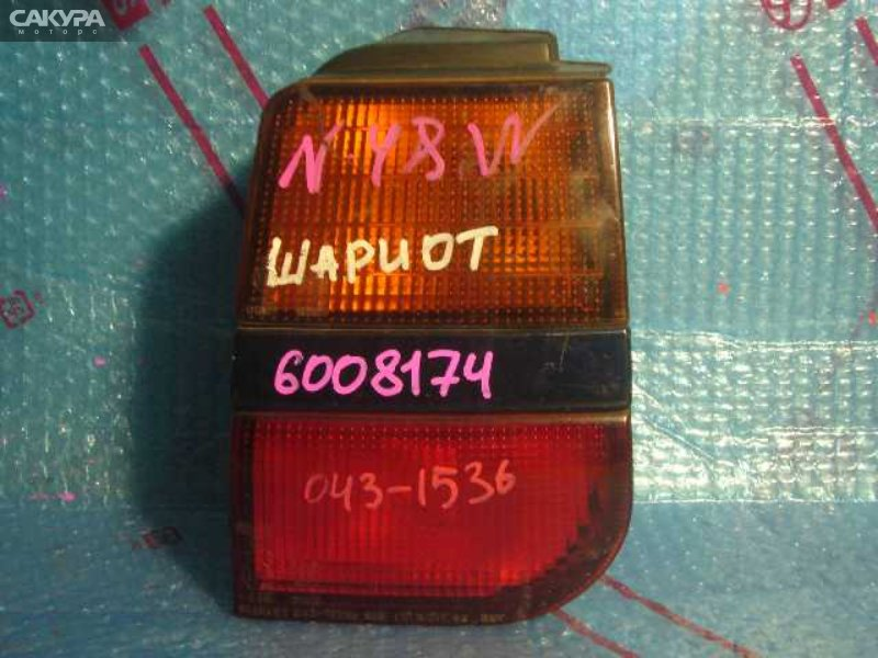 Фонарь стоп-сигнала Mitsubishi Chariot N48W  Красноярск Сакура Моторс