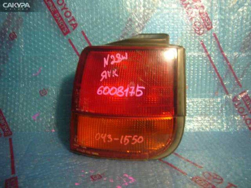 Фонарь Mitsubishi RVR N28W  Красноярск Сакура Моторс