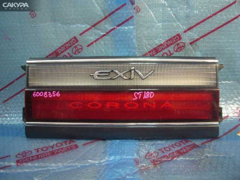 Фонарь вставка багажника Toyota Corona Exiv ST180  Красноярск Сакура Моторс