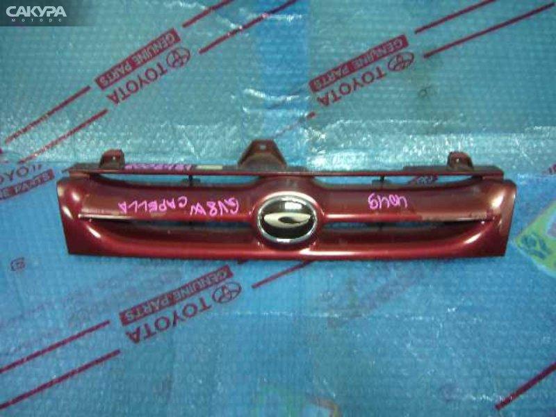 Решетка радиатора Mazda Capella GV8W  Красноярск Сакура Моторс