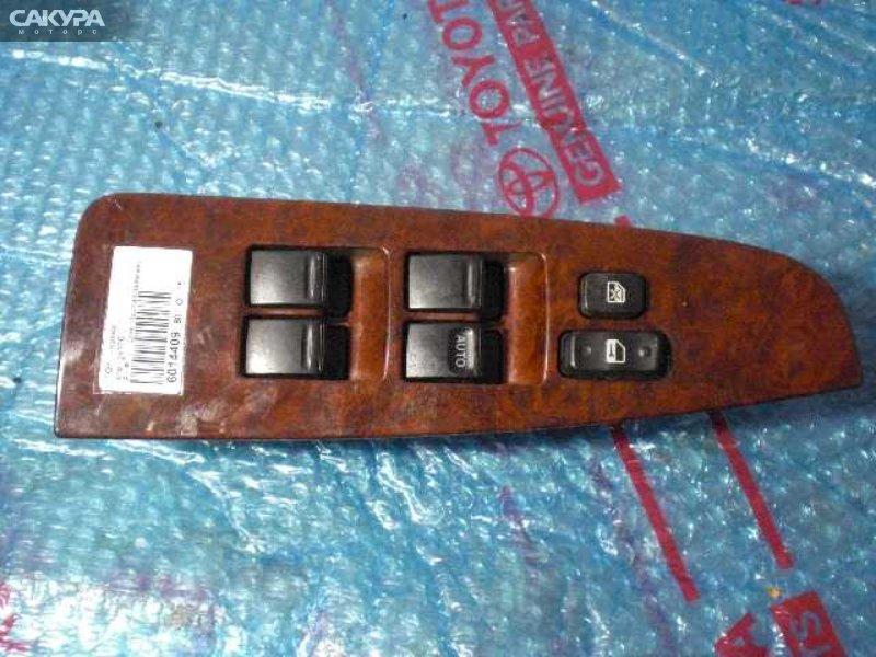 Кнопки в салон Toyota Cresta GX100  Красноярск Сакура Моторс