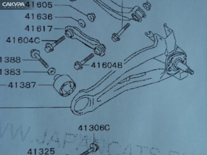Тяга задняя Mitsubishi Dingo CQ2A 4G15 Красноярск Сакура Моторс