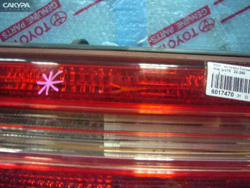 Фонарь вставка багажника Toyota Mark II JZX100  Красноярск Сакура Моторс