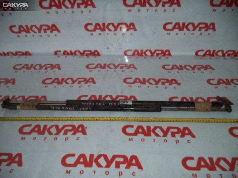 Амортизатор капота Toyota Townace YR21G  Красноярск Сакура Моторс