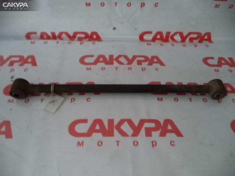 Тяга задняя Toyota  AE100 5A-FE Красноярск Сакура Моторс