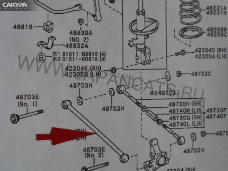 Тяга задняя Toyota   4A-FE Красноярск Сакура Моторс
