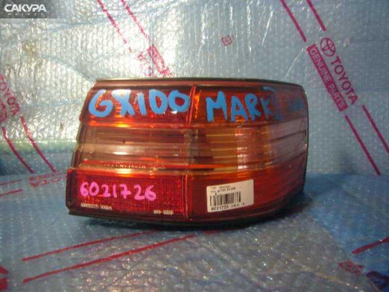 Фонарь стоп-сигнала Toyota Mark II GX100  Красноярск Сакура Моторс