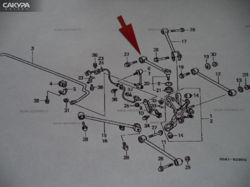 Тяга задняя Honda Saber UA4 J25A Красноярск Сакура Моторс