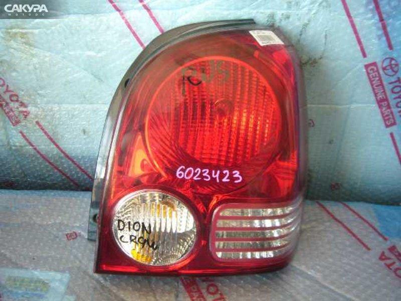 Фонарь стоп-сигнала Mitsubishi Dion CR9W  Красноярск Сакура Моторс